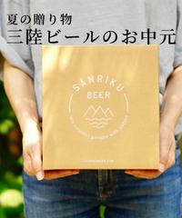 【お中元ギフトB】三陸ビール(4種)6本+さばチップ(1種)セット