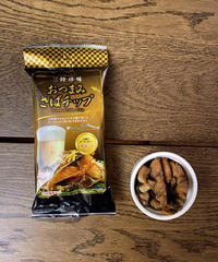 【家飲み応援】三陸ビール  (2種)+おつまみさばチップ(3種)セット
