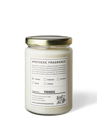APOTHEKE FRAGRANCE / GLASS JAR CANDLE -PARADISE-