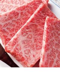 【焼肉】黒毛和牛特上カルビ