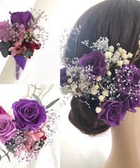 【ヘッドドレスとブートニアのセット/髪飾り、コサージュ プリザーブドフラワー紫の薔薇】
