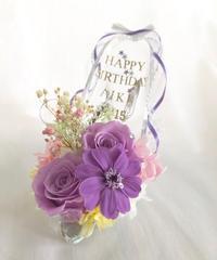 【プリザーブドフラワー/ガラスの靴シリーズ】パープルの薔薇とジニアの優しく美しい魔法の靴