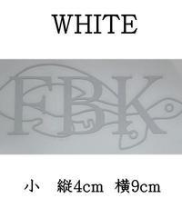 FBKステッカー(小)-WHITE-