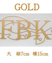 FBKステッカー(大)-GOLD-