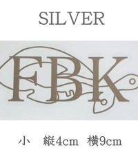 FBKステッカー(小)-SILVER-