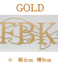 FBKステッカー(小)-GOLD-