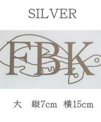 FBKステッカー(大)-SILVER-