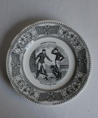 gien vintage military plate