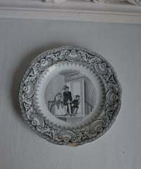 1852s antique gien plate