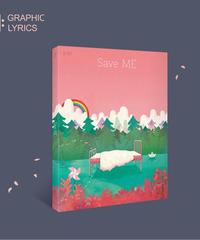 【BTS】Save ME(GRAPHIC LYRICS Vol.2)