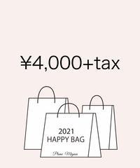 HAPPY BAG②