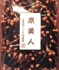京美人(大) 165g