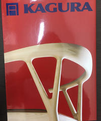 KAGURA Volume.1
