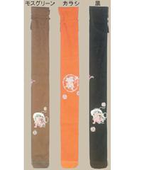 【竹刀袋】帆布『風神雷神』略式3本入竹刀袋