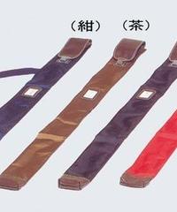 【竹刀袋】ファッションナイロン製ワンタッチ式二本入竹刀袋(大人用)
