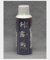 「剣露(けんろ)」剣道具用 洗浄スプレー