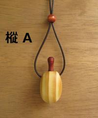 ウッドアロマペンダント【樅(モミ)】