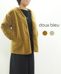 doux bleu  ファー×キルティング  リバーシブルジャケット