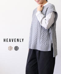 HEAVENLY/  COTTON MIX KNIT VEST