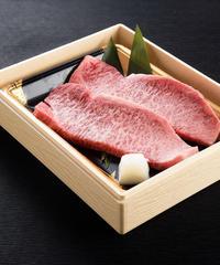 仙台牛サーロインステーキ(180g×2枚入り)