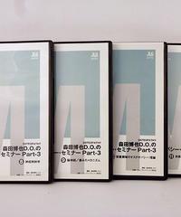 森田博也,D.O.のオステオパシー・セミナー Part3