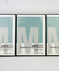 OSTEOPATHY 森田博也D.O.のオステオパシー・セミナー Part2