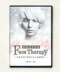 購入者限定 Fascia Face Therapy 佐藤青児