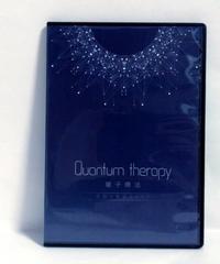 購入者限定 Quantum therapy 量子療法 究極の検査法EST 中里俊隆