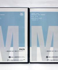 PAIN~ 神経生理学に基づく痛みのマネジメント ~