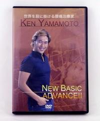 Ken Yamamoto TECHNIQUE LEVEL3 NEW BSIC/ADVANCEⅡ