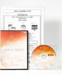 NEO-G TOUCH 中井マサル