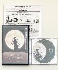 TRI NOTE SKIN DRIVE スキンドライブシステム® 開発者 新井洋次