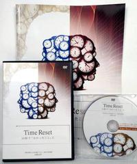 Time Reset ~10秒で「なかったこと」に~ 吉岡正洋