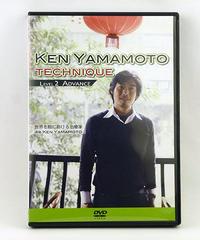 Ken Yamamoto TECHNIQUE LEVEL2 Advance Ken Yamamoto