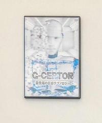 G-CEPTOR  G-セプター 最先端の医療テクノロジー 日山健一