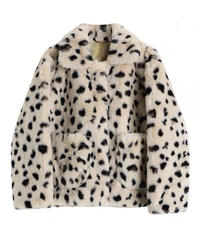leopard far coat