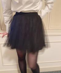 Select tulle skirt