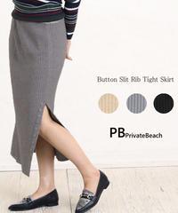 サイドスリットリブタイトスカート:3色展開