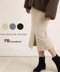 フロントスリットリブタイトスカート:3色展開