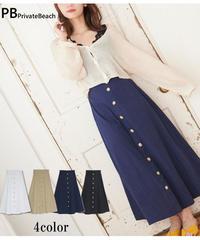前ボタンロングスカート:4色展開