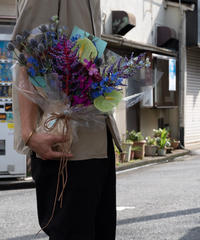 Bouquet Blue: Medium