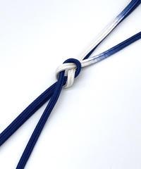ゆるぎ組暈し手組帯締め 紺×純白 [紅衣オリジナル]紺×純白