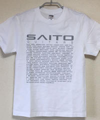 SAITO GUITARS T-Shirt / White