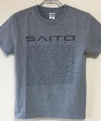 SAITO GUITARS T-Shirt / Heather Gray  杢グレー