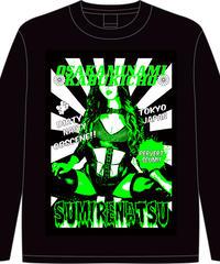 夏すみれ2019年度版オリジナルトレーナー【黒】