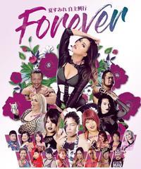 【先行予約】夏すみれ自主興行『Forever』大会DVD《初回限定盤※特典付》