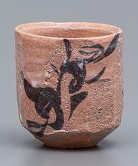 No.34:MASHIKO  SAKE Cup 「益子鐡繪ぐい呑(鉄絵)」