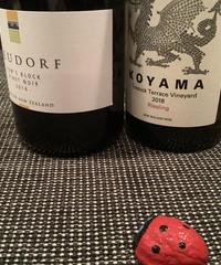 お茶とワインのセミナー使用のワイン2本セット