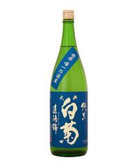 純米酒 造酒錦「みきにしき」(火入れ酒)  1800ml