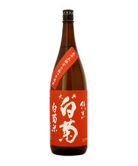 純米酒 白菊米(火入れ酒)  1800ml